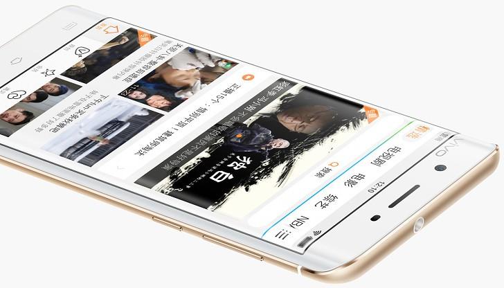 هاتف Xplay 5