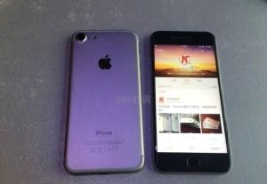 تقرير:ابل تبدأ في بيع هاتف iPhone 7 في السادس عشر من سبتمبر