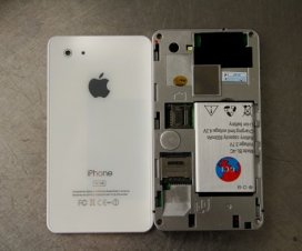 iphone 4 fake - unpocogeek.com