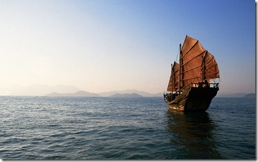  (Junk Sailing in the South China Sea, China)