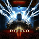 diablo-3-being-tested-in-consoles-unpocogeek.com_.png