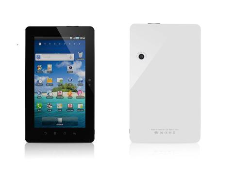 uPlayPhonePad-480x360