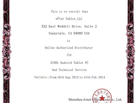 Ainol Distributor Certificate - uPlay Tablet, 2013~2014