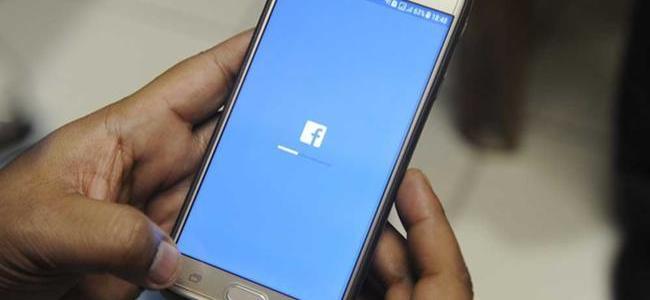 Reportan caída de Facebook a nivel mundial