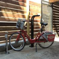 Red Bike at Abigail Apartments [Provided]