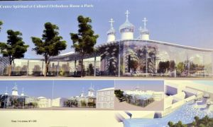 Centre spirituel et culturel orthodoxe russe à Paris