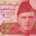 pkr-100-pakistani-rupees-2