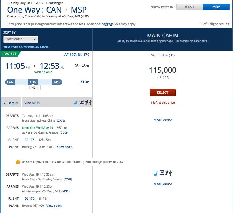 From Guangzhou to Minneapolis