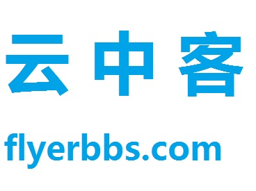 Cloud, Flyerbbs.com--a new starting point