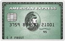 【最高奖励25k】AMEX Green——一年卡