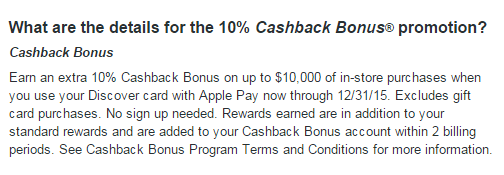 10% cash back Discover Apple Pay profile and update