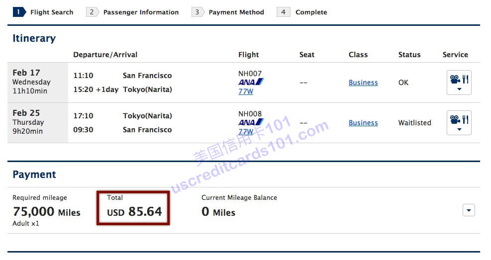 """4/22 update HKG Dafa"" 2015 new ANA Mileage Exchange (4)-have to say YQ"