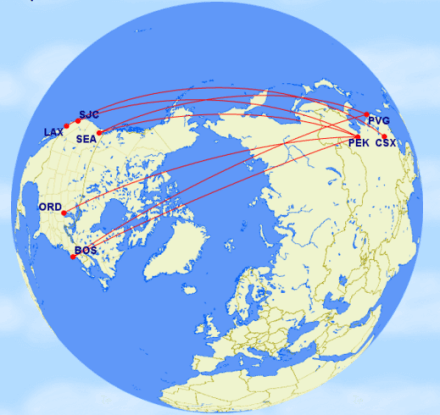 Alaska air miles (3)-s Hainan Airlines flights