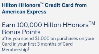 AMEX Hilton HHonors 信用卡【10/13更新:史高100k,挂了?】