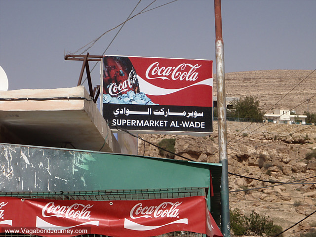 coca cola advertisement in jordan