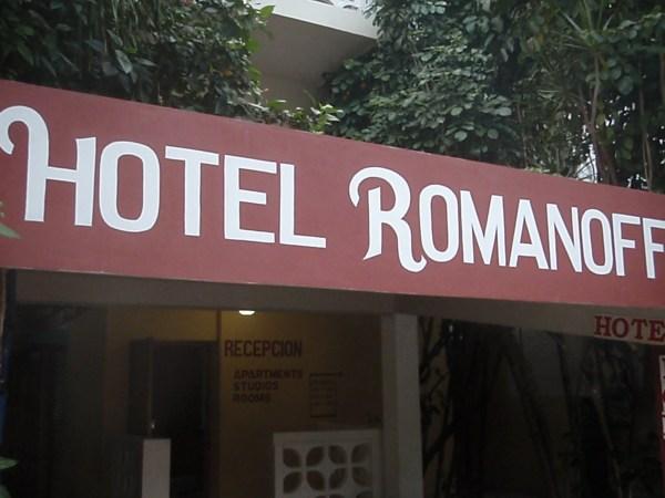 Hotel Romanoff in Sosua, Dominican Republic
