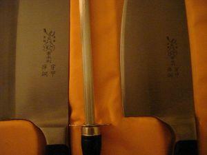 Kinmen knife