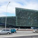 The Opera House of Reykjavik