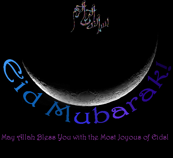 End of Ramadan, Eid Mubarak