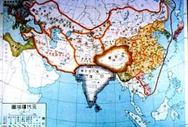Nomad Vagabond – Genghis Khan