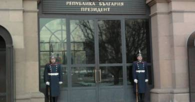Palace of the Bulgarian President