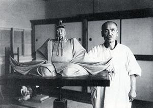 Denchu Hirakushi
