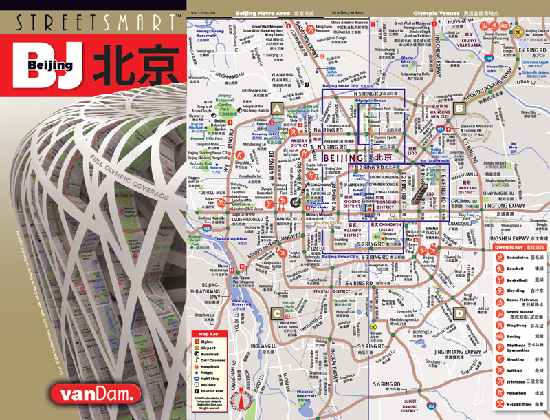 VanDam Maps   Image Gallery Downtown Beijing Map by Stephan VanDam