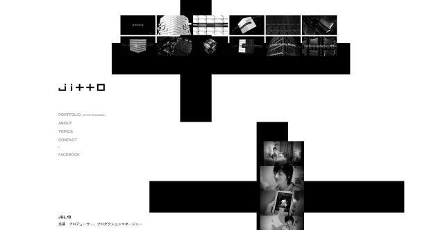 Screen Shot 2014-11-17 at 3.58.32 PM