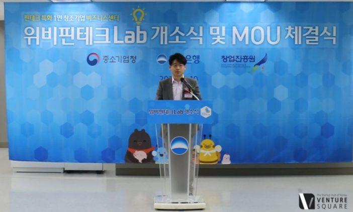 한국신용데이터 김동호 대표