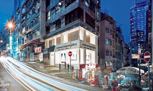 Sundaram Tagore Gallery, Hong Kong