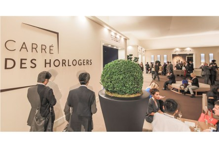The new Carre des Horlogers' section