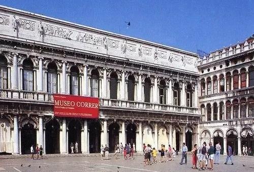 I musei di Piazza San Marco, Museum Pass e San Marco Plus Pass