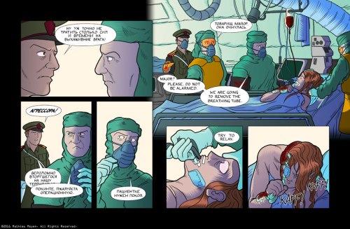 comic-2011-02-14-E2P25.jpg