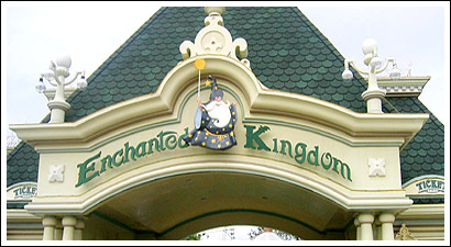 the entrance to the theme park