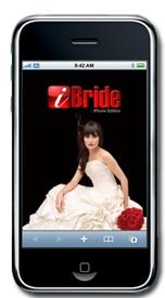 iBride Free App