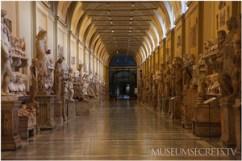 Inside the Vatican Museum