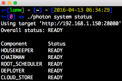 testing-driving-photon-controller-part1-6