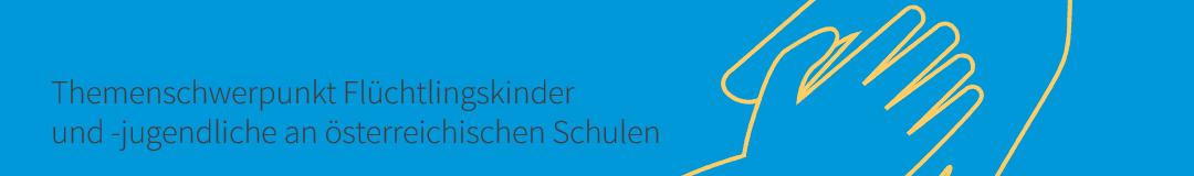 Themenschwerpunkt Flüchtlingskinder an österreichischen Schulen. Logo: Lene Kieberl/Virtuelle PH, cc-by-sa 4.0
