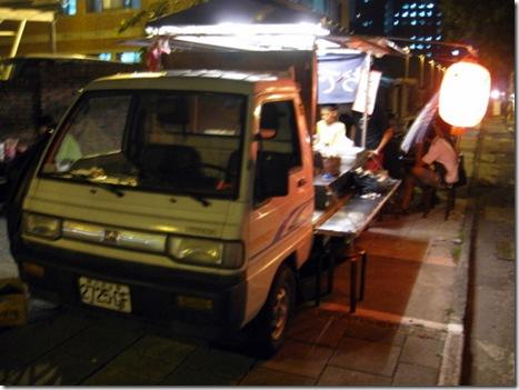 Taiwan night street food