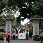 Guangzhou Folk Arts Museum – Chen Clan Academy Ancestral Hall