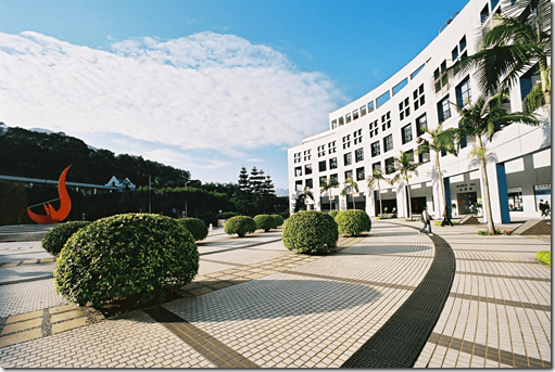 HKUST entrance to campus