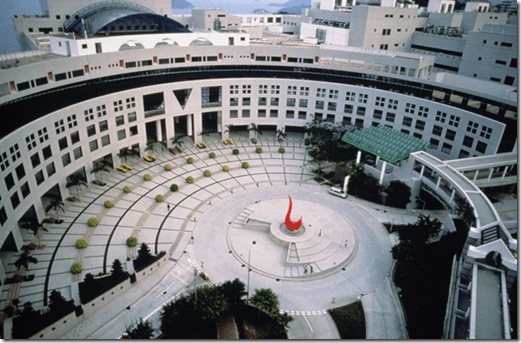 HKUST entrance from above