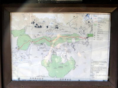 Hiking Sai Kung 009.JPG
