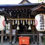 Ueno, Tokyo – Museums, parks, shrines, & street markets