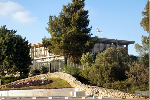 Knesset - Jerusalem (1)