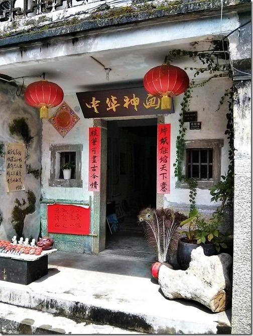 Dapeng Fortress Ancient Village - Shenzhen (52)