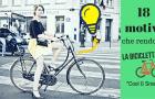 18 motivi che rendono la bicicletta Cool & Smart