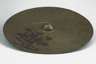 Dé gong van het NTS/NOS Journaal. Collectie: Tropenmuseum.