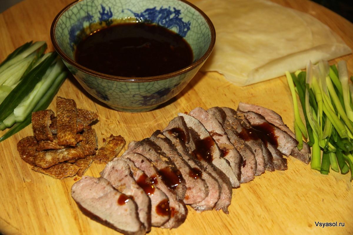 Грудка утка по пекински рецепт в домашних условиях
