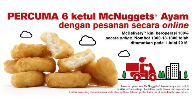 MCD Online Order 1